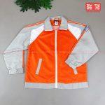 áo khoác đồng phục trường Nguyễn Trãi cấp 2