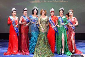 Nguyễn Thị Hồng Phương Nổi Bật So Với Quý Bà Còn Lại