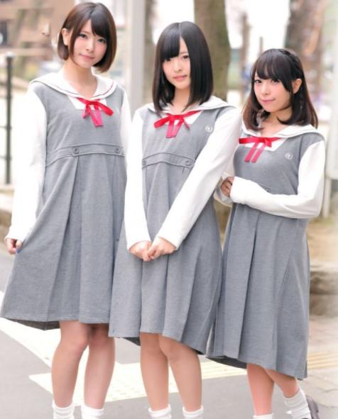 váy học sinh Nhật Bản